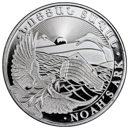 1 oz Armenia Silver Noah's Ark BU (2017)